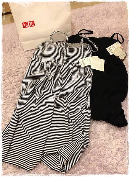 Uniqlo Bra Top