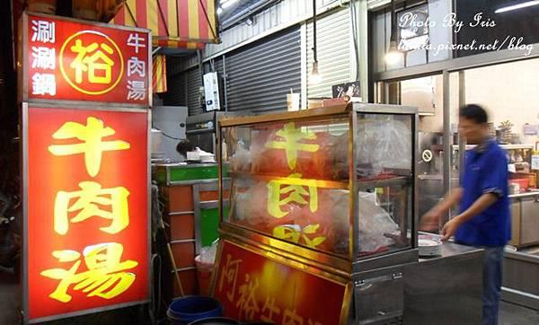 府城美食-台南美食小吃-阿裕牛肉湯-溫體牛-火鍋 (12)