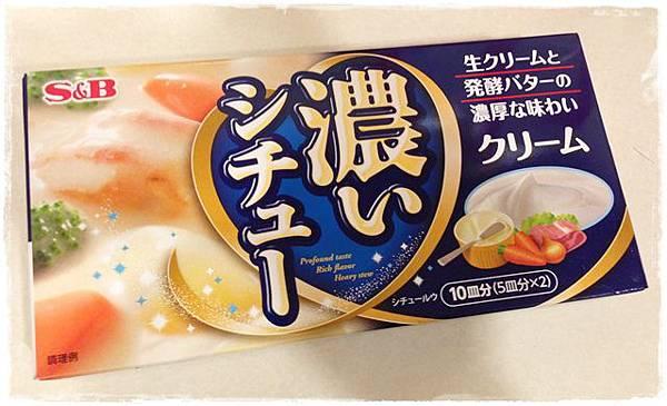 日本S&B濃湯塊-北海道濃湯塊-蔬菜濃湯 (2)