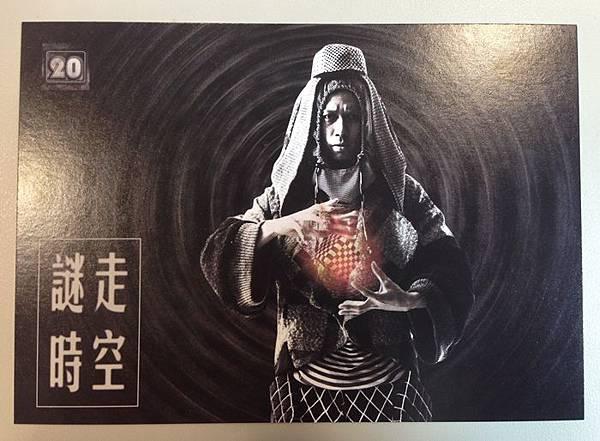 謎走時空-RMT-密室逃脫遊戲 (1)