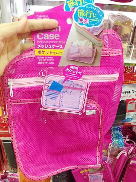 大創好物-旅行好物超實用-衣物收納袋-飾品收納盒-保養品分裝瓶罐-牙刷組-行李繫帶綁帶-髮飾收納-真空衣物袋 (16)