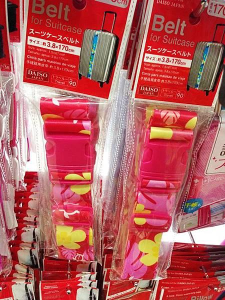 大創好物-旅行好物超實用-衣物收納袋-飾品收納盒-保養品分裝瓶罐-牙刷組-行李繫帶綁帶-髮飾收納-真空衣物袋 (14)