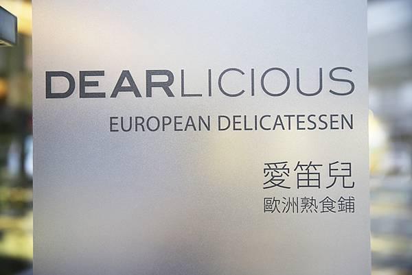Dearlicious愛笛兒歐洲熟食鋪-美女廚師阿JO Joanna的餐廳 (75)