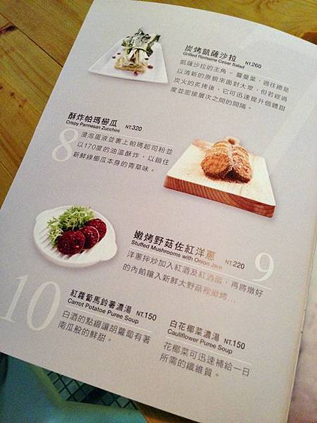 Dearlicious愛笛兒歐洲熟食鋪-美女廚師阿JO Joanna的餐廳 (12)