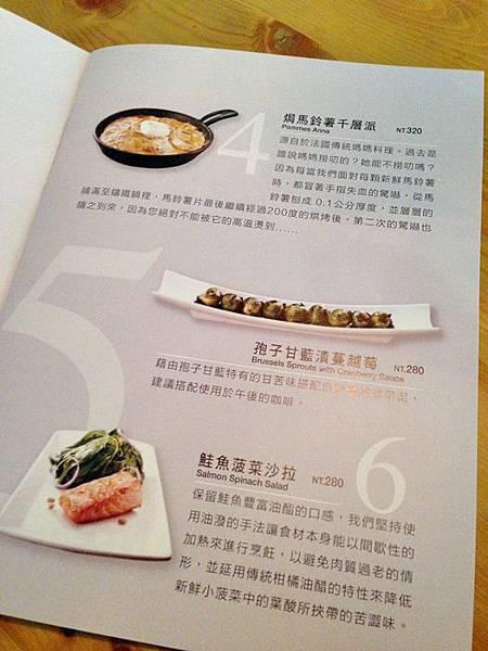 Dearlicious愛笛兒歐洲熟食鋪-美女廚師阿JO Joanna的餐廳 (10)