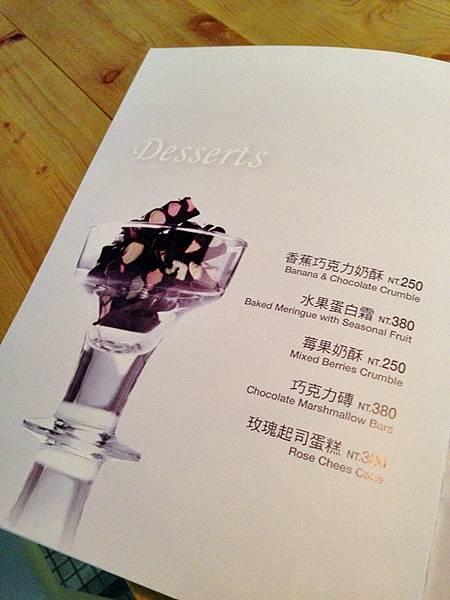 Dearlicious愛笛兒歐洲熟食鋪-美女廚師阿JO Joanna的餐廳 (8)