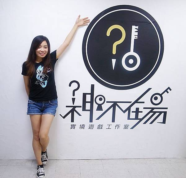 真人實境密室逃脫遊戲-X伯爵的委託-台南-神不在場實境遊戲工作室 (22)