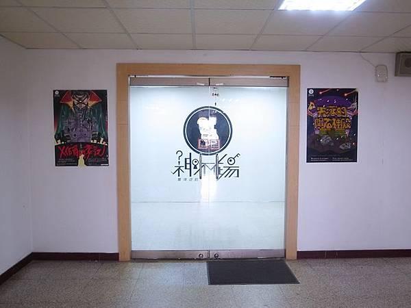 真人實境密室逃脫遊戲-X伯爵的委託-台南-神不在場實境遊戲工作室 (11)