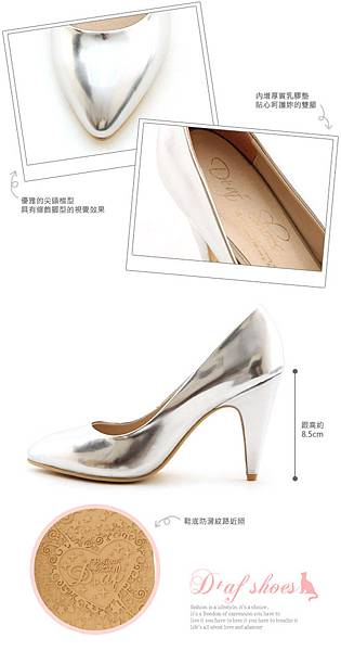 D+af顯瘦金屬美型尖頭高跟鞋-銀色尖頭高跟鞋 (61)