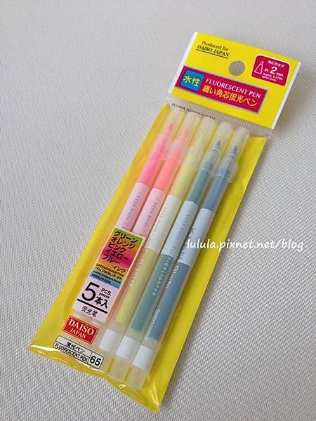 Daiso大創文具-氣質細字螢光筆 (2)