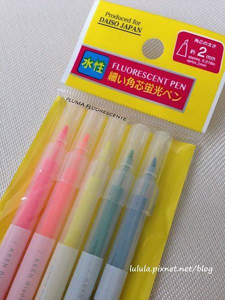 Daiso大創文具-氣質細字螢光筆 (3)