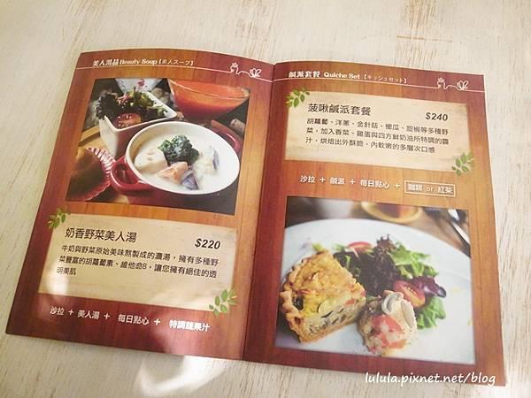 菠啾花園Potager Garden-ATT4fun-甜點王國-野菜與甜點的組合-咖哩飯 (18)