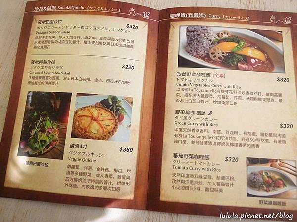 菠啾花園Potager Garden-ATT4fun-甜點王國-野菜與甜點的組合-咖哩飯 (20)