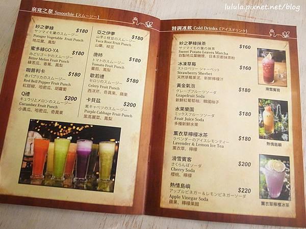 菠啾花園Potager Garden-ATT4fun-甜點王國-野菜與甜點的組合-咖哩飯 (27)