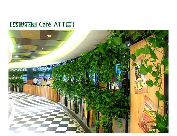 菠啾花園Potager Garden-ATT4fun-甜點王國-野菜與甜點的組合-咖哩飯 (90)
