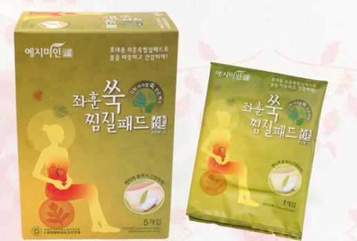 韓國必買清單-禮知美人坐浴熱敷墊 髮膜