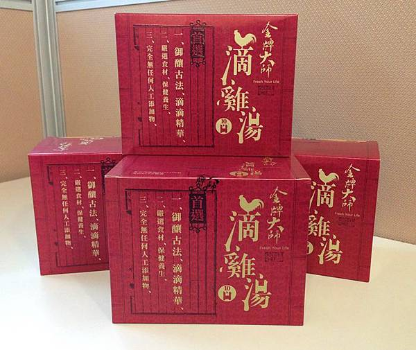 金牌大師滴雞湯-滴雞精-補身體養身體-方便食用 (3)