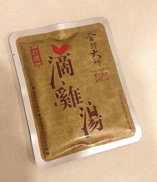 金牌大師滴雞湯-滴雞精-補身體養身體-方便食用 (11)
