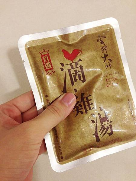 金牌大師滴雞湯-滴雞精-補身體養身體-方便食用 (13)