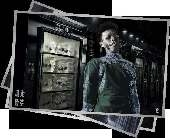 真人實境密室逃脫遊戲-RMT謎走時空-23世紀瘋狂實驗室 (80)