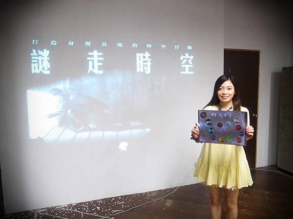 真人實境密室逃脫遊戲-RMT謎走時空-23世紀瘋狂實驗室 (23)