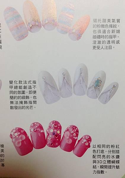 光療指甲DIY (1)