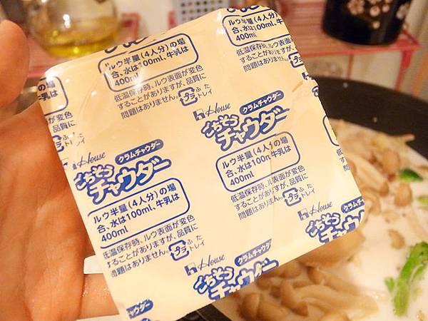 日本House好侍食品北海道濃湯塊-蛤蜊蛤犡濃湯-巧達濃湯塊 (24)