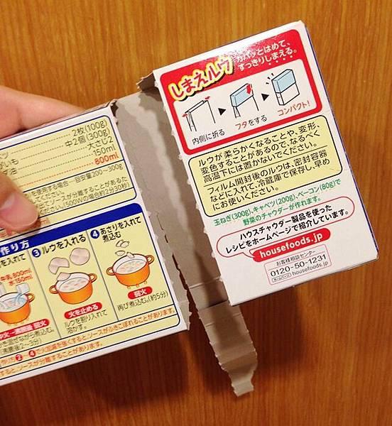 日本House好侍食品北海道濃湯塊-蛤蜊蛤犡濃湯-巧達濃湯塊 (19)