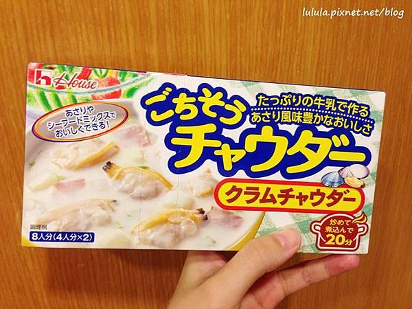 日本House好侍食品北海道濃湯塊-蛤蜊蛤犡濃湯-巧達濃湯塊 (17)