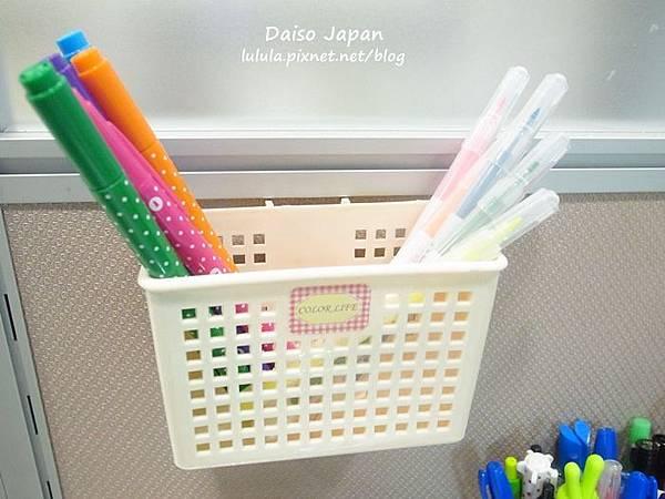 Daiso-大創好物-辦公室文具小物 (24)