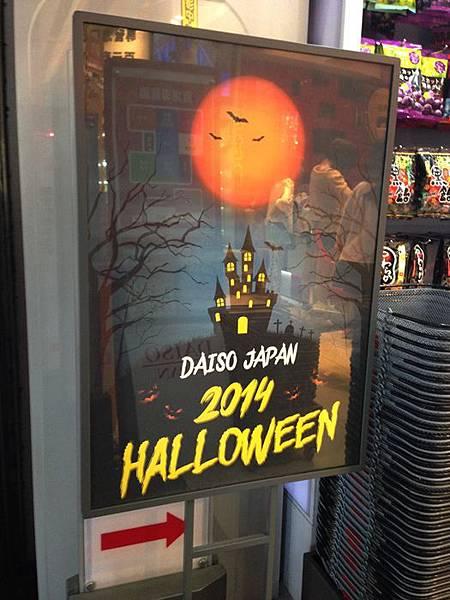 Daiso Japan大創好物-2014Halloween萬聖節變裝裝扮-變裝道具-南瓜女巫大變身 (27)