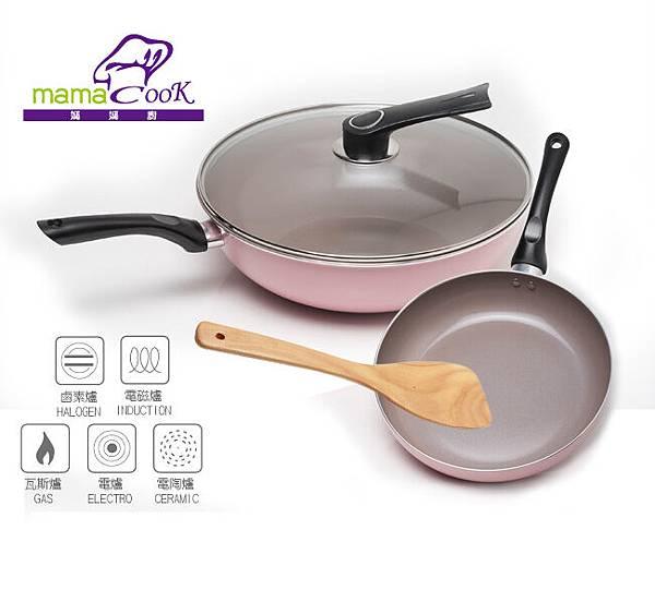 Mama Cook 綻粉陶瓷不沾鍋組-粉紅小廚房Pink粉紅鍋具-固鋼平底鍋炒鍋木鏟 (1122)