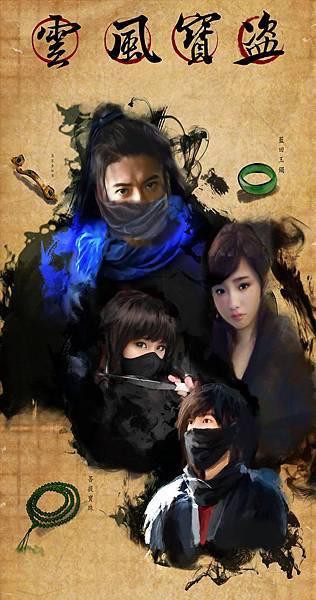 盜寶風雲-真人實境密室逃脫遊戲-55工作室-中國古代風格文字謎題密室逃脫-cosplay變裝角色扮演 (6)