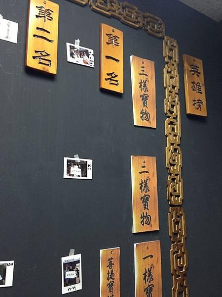 盜寶風雲-真人實境密室逃脫遊戲-55工作室-中國古代風格文字謎題密室逃脫-cosplay變裝角色扮演 (14)