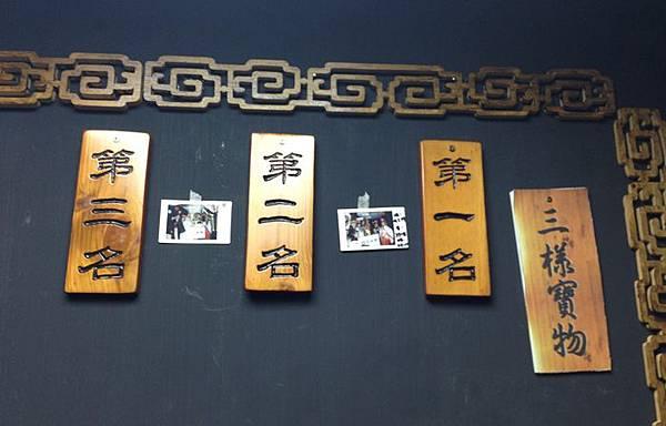 盜寶風雲-真人實境密室逃脫遊戲-55工作室-中國古代風格文字謎題密室逃脫-cosplay變裝角色扮演 (15)