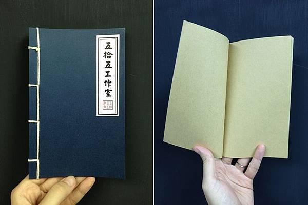 盜寶風雲-真人實境密室逃脫遊戲-55工作室-中國古代風格文字謎題密室逃脫-cosplay變裝角色扮演 (1000)