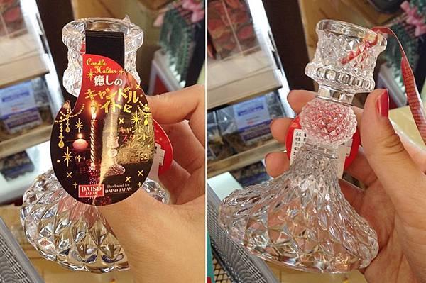 大創好物Daiso Japan 小資女孩的婚禮佈置-夢幻蕾絲水鑽粉紅婚禮蠟燭DIY (11)-horz