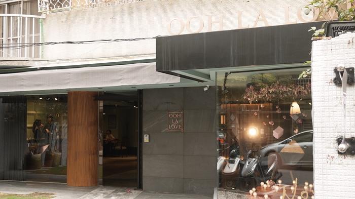 喜餅試吃-精緻美麗喜餅-法式手工餅乾喜餅珠寶盒Ooh La Lave東區216巷-下午茶-馬卡龍棉花糖蛋糕茶餅乾 (87)