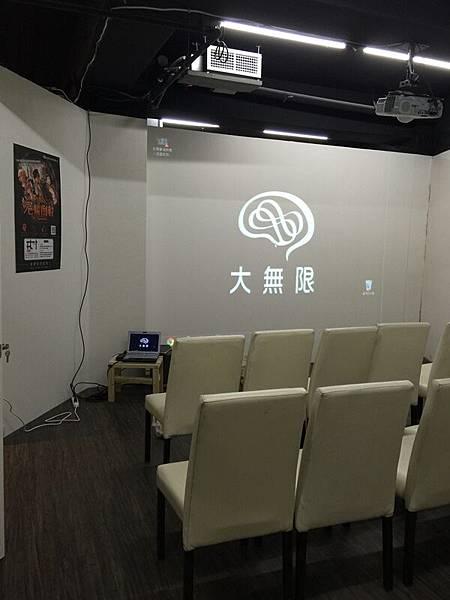 真人實境密室逃脫遊戲-解謎實境逃脫實境遊戲-第七中隊-危機倒數-大無限創意工作室-實境互動-大型機關 (30)