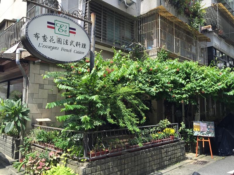 布查花園午間套餐-布查花園法式料理-金華店 (1)