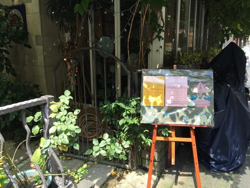 布查花園午間套餐-布查花園法式料理-金華店 (15)