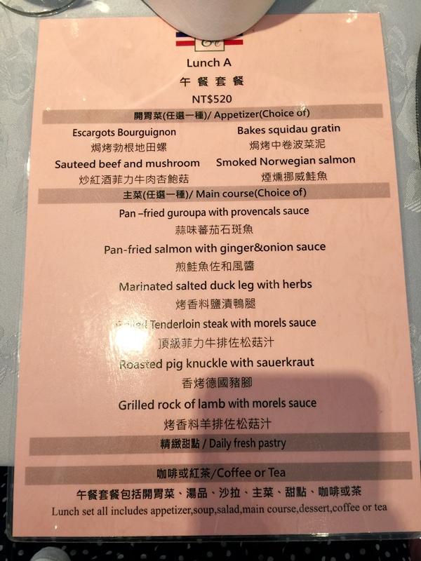 布查花園午間套餐-布查花園法式料理-金華店 (2)