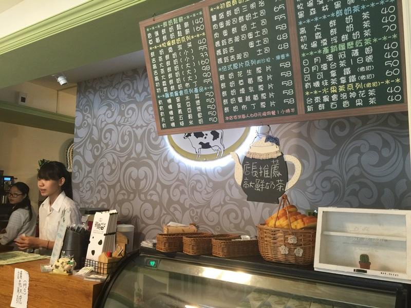 板橋早午餐Brunch-新埔捷運站1號出口-初鹿小站二店-台東初鹿牧場-高大鮮奶茶-初鹿鮮奶-冰淇淋-媽鈴吉-吐司 (10)