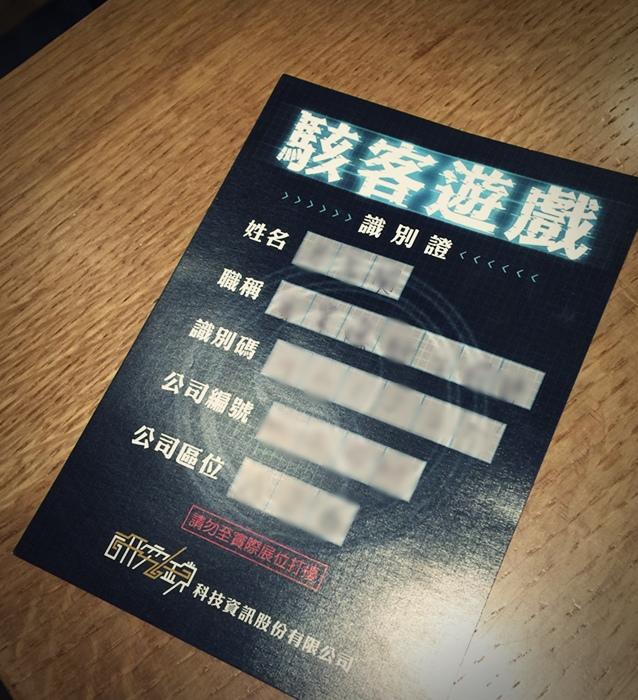真人實境密室逃脫遊戲-駭客遊戲-限定版大型解謎遊戲-世貿展場 (1)