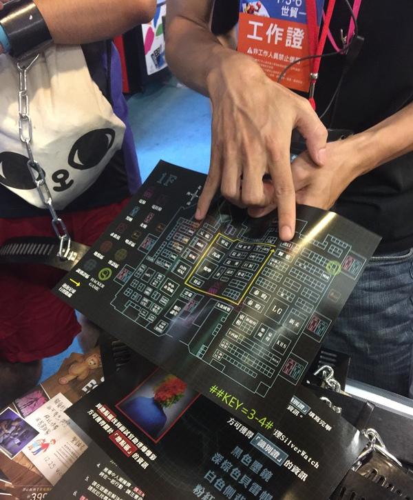 真人實境密室逃脫遊戲-駭客遊戲-限定版大型解謎遊戲-世貿展場 (6)