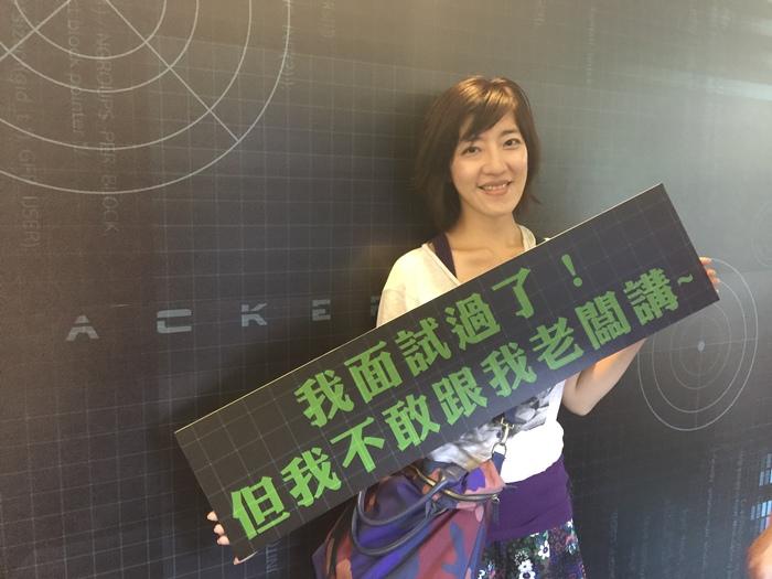 真人實境密室逃脫遊戲-駭客遊戲-限定版大型解謎遊戲-世貿展場 (21)