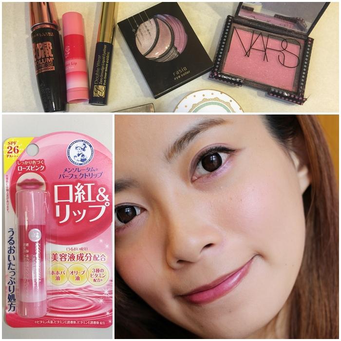 日本戰利品-彩妝-曼秀雷敦口紅護唇膏-防曬變色護唇膏 (100)