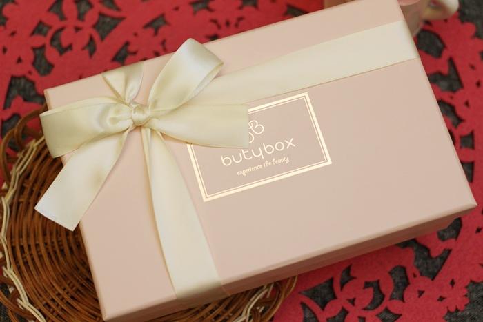 butybox (3)