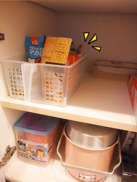 大創好物-Daiso大創廚房用品碗盤-湯匙木匙蛋糕紙餐具計時器收納籃桌布單身小廚房土鍋製冰盒洗菜籃 (208)