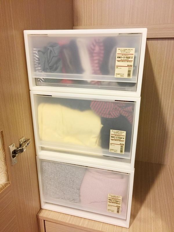 無印良品MUJI-PP收納盒-衣物收納箱-塑膠收納箱 (2)